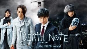 デスノート Light up the NEW world(映画)無料フル動画配信情報とみんなの口コミ!