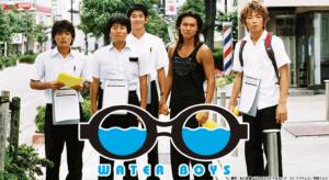 WATER BOYS ウォーターボーイズ(ドラマ)見逃し無料動画配信情報とみんなの口コミ!