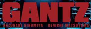 GANTZ ガンツ(実写映画)無料フル動画配信情報とみんなの口コミ!