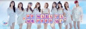 We NiziU!(ニジュー)~We need U!~見逃し無料動画配信情報とみんなの口コミ!
