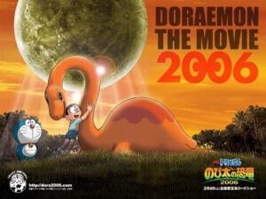 ドラえもん のび太の恐竜2006(アニメ映画)見逃し無料動画配信情報!Netflixやhuluで見れる?