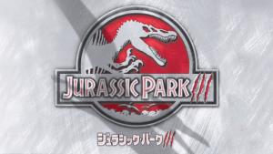 ジュラシック・パーク3(映画) 無料フル動画配信情報とみんなの口コミ!