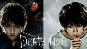 DEATH NOTE デスノート(映画) 無料フル動画配信情報とみんなの口コミ!