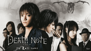 DEATH NOTE デスノート the Last name(映画) 無料フル動画配信情報とみんなの口コミ!