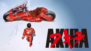 AKIRA(アニメ映画)無料フル動画配信情報!原作者本人が映像化した世界的ヒットアニメ